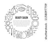 vector cosmetics poster with... | Shutterstock .eps vector #1158097759