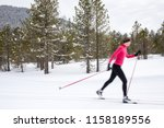 cross country skiing  young...   Shutterstock . vector #1158189556