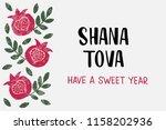 shana tova   handwritten modern ... | Shutterstock .eps vector #1158202936