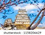 himeji castle world heritage... | Shutterstock . vector #1158206629