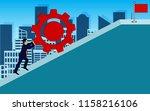 businessmen push gear red up... | Shutterstock .eps vector #1158216106