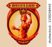 revolution badge of women... | Shutterstock .eps vector #1158248443