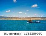 puerto natales   magallanes y... | Shutterstock . vector #1158259090