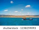 puerto natales   magallanes y... | Shutterstock . vector #1158259093