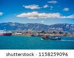 puerto natales   magallanes y... | Shutterstock . vector #1158259096