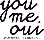 you me text | Shutterstock .eps vector #1158266770