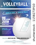 template for your volleyball... | Shutterstock .eps vector #1158273910