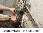 bathroom renovation... | Shutterstock . vector #1158312280