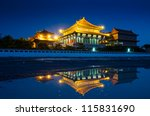 chinese temple in the night at... | Shutterstock . vector #115831690