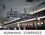 hat yai  thailand   1st may... | Shutterstock . vector #1158334213