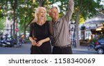 attractive mature couple... | Shutterstock . vector #1158340069