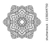 vector mandala pattern in thai... | Shutterstock .eps vector #1158349750