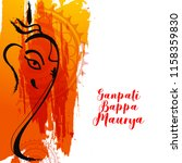 happy ganesh chaturthi card... | Shutterstock .eps vector #1158359830