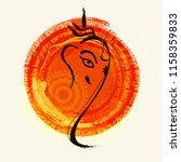 illustration of hindu god lord...   Shutterstock .eps vector #1158359833