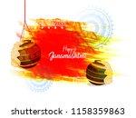 janamashtami celebration... | Shutterstock .eps vector #1158359863