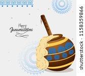 happy janamashtami celebration... | Shutterstock .eps vector #1158359866