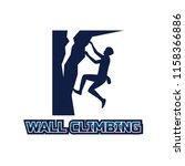 climbing wall sport logo... | Shutterstock .eps vector #1158366886