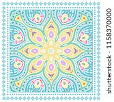 decorative colorful ornament on ... | Shutterstock .eps vector #1158370000