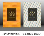 ottoman pattern vector cover...   Shutterstock .eps vector #1158371530