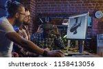 group of diverse men using vr... | Shutterstock . vector #1158413056
