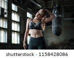female boxer preparing for... | Shutterstock . vector #1158428086