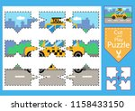 children puzzle game.... | Shutterstock .eps vector #1158433150