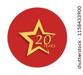 20 years star anniversary sign...