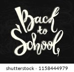 vector lettering composition... | Shutterstock .eps vector #1158444979
