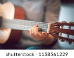 close up images of girl playing ... | Shutterstock . vector #1158561229