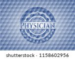 physician blue hexagon badge. | Shutterstock .eps vector #1158602956