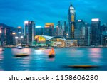 aug 17  2018   victoria harbor  ... | Shutterstock . vector #1158606280