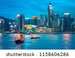 aug 17  2018   victoria harbor  ... | Shutterstock . vector #1158606286