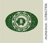 green bitcoin piggy bank icon...   Shutterstock .eps vector #1158617506