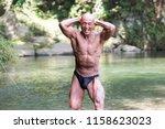 Japanese Bald Head Bodybuilder...