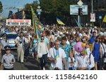 zaporizhia  ukraine august 24 ...   Shutterstock . vector #1158642160