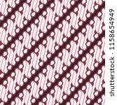 indonesian batik vector pattern | Shutterstock .eps vector #1158654949
