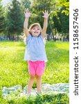 little beautiful girl is...   Shutterstock . vector #1158657406