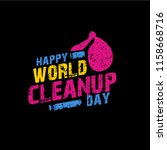 world clean up day cute... | Shutterstock .eps vector #1158668716
