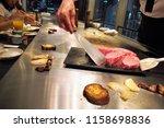 aug.8.2018  original teppanyaki ... | Shutterstock . vector #1158698836