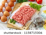 fresh raw minced meat with... | Shutterstock . vector #1158715306