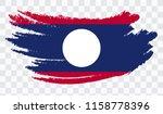 grunge brush stroke with laos... | Shutterstock .eps vector #1158778396