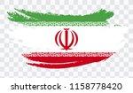 grunge brush stroke with iran...   Shutterstock .eps vector #1158778420