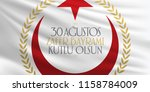 30 august zafer bayrami victory ... | Shutterstock .eps vector #1158784009