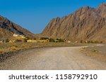 zarjow fire temple  zoroastrian ...   Shutterstock . vector #1158792910