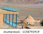 zarjow fire temple  zoroastrian ...   Shutterstock . vector #1158792919