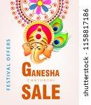 happy ganesh chaturthi design ... | Shutterstock .eps vector #1158817186
