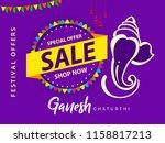 happy ganesh chaturthi design ... | Shutterstock .eps vector #1158817213