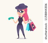 smiling redhead spy female as... | Shutterstock .eps vector #1158844306