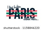 t shirt design with slogan. i... | Shutterstock .eps vector #1158846220
