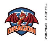 dragon logo for your business ... | Shutterstock .eps vector #1158846913